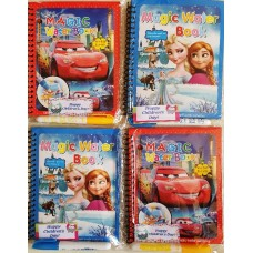 Magic Water Colouring Books with Children's Day Tag
