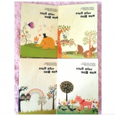 Cute Animal Notebook
