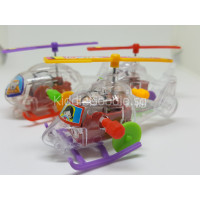 Helicopter Chain Toy